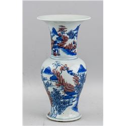 Chinese Blue & White & Red Porcelain Vase Ring MK