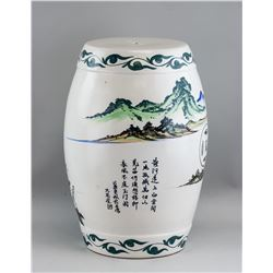Chinese Porcelain Stool Signed Youxin
