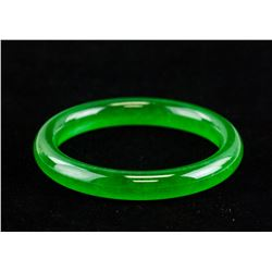 Burma Green Jadeite Carved Bangle with GIA CERT
