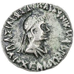 INDO-GREEK: Archebios, ca. 90-80 BC, AR drachm (2.38g). VF