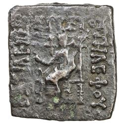 INDO-GREEK: Telephos, ca. 75-70 BC, AE unit (8.39g). F