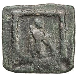 INDO-GREEK: Dionysios, ca. 65-55 BC, AE square hemiobol (3.95g). F