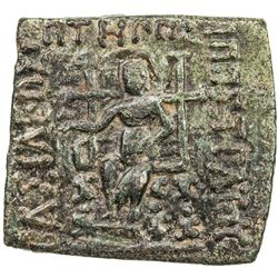 INDO-GREEK: Hippostratos, ca.65-55 BC, AE square unit (11.78g). VF-EF