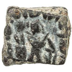 INDO-GREEK: Zoilos II, ca. 55-35 BC, AE square (3.25g). F-VF