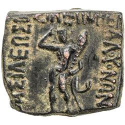 INDO-SCYTHIAN: Vonones, ca. 100-65 BC, AE square obol (8.39g). VF