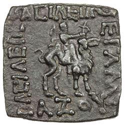 INDO-SCYTHIAN: Azes II, ca. 35 BC - 5 AD, AE square trichalkon (6.99g). EF