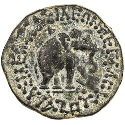 INDO-SCYTHIAN: Azes II, ca. 35 BC - 5 AD, AE pentachalkon (12.01g). VF