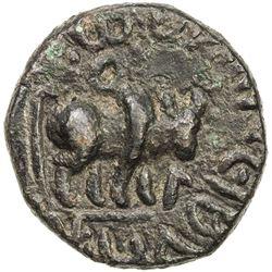 KUSHAN: Kujula Kadphises, ca. 30-80 AD, AE fraction (3.85g). VF