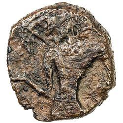 GUPTA: Kumaragupta I, 409-450/52, AE (4.34g), Pieper-887 (this piece), VF