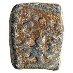 GUPTA: Kumaragupta I, 409-450/52, lead square (2.91g), Mitch-624, cf. Pieper-889, F-VF