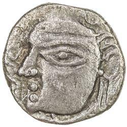 MAUKHARI: Avantvarman, ca. 560-580, AR drachm (2.31g). VF-EF