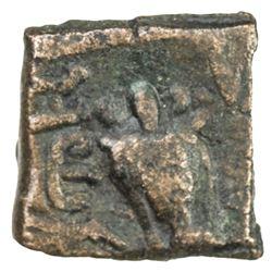 NAGAS OF NARWAR: Ayanaga, ca. 200 AD, AE square (0.83g). VF