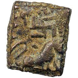 SATAVANHANAS: Satakarni, ca. 100-50 BC, potin (9.19g). VF-EF
