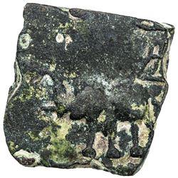 SATAVANHANAS: Satakarni, ca. 100-50 BC, potin (9.19g). VF
