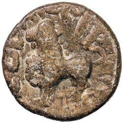SATAVANHANAS: Gautamiputra Shiva Satakarni, ca. 30-70 AD, lead (8.05g). VF