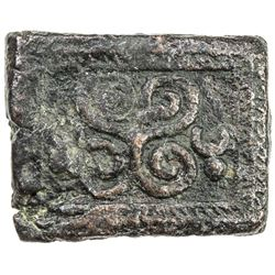 RAJGIR: Anonymous, 2nd century BC, AE (3.28g). VF
