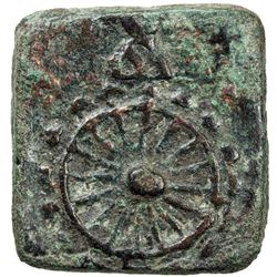 TAXILA: Anonymous, ca. 2nd century BC, AE 1/2 karshapana (6.17g). VF