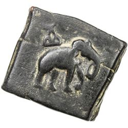 TAXILA: Anonymous, ca. 2nd-1st century BC, AE square unit (12.29g). VF