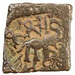 VIDARBHA: Bhumimitra, 1st century BC, AE square (2.93g). VF