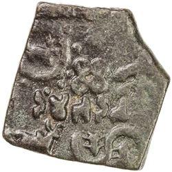 VIDARBHA: Dhamabhadra, 1st century BC, AE square (3.76g). VF