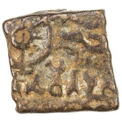 VIDARBHA: Satyabhadra, 1st century BC, AE square (2.08g). VF