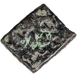 VIDARBHA: Krishnamitra, 1st century BC, AE square (3.48g). VF