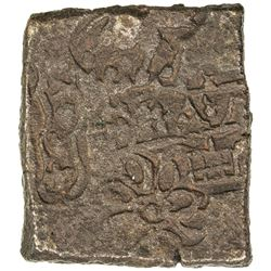 VIDISHA-ERAN: Anonymous punchmarked, AE square, 2nd/1st century BC (5.52g). VF-EF