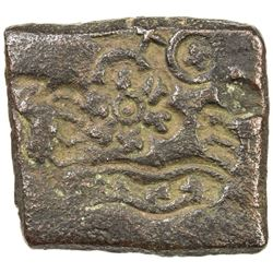 VIDISHA-ERAN: Anonymous punchmarked, AE square, 2nd/1st century BC (8.13g). VF