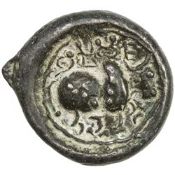 VISHNUKUNDIN RELATED: Sri Svamiraja, 6th century AD, AE alloy (4.05g). EF