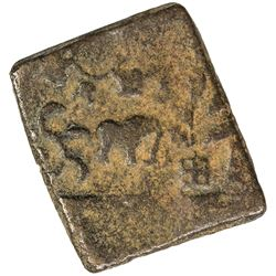 ANCIENT INDIA (NORTHERN): UNCertain tribal issue, 2nd-1st century BC, AE square (2.77g). F-VF