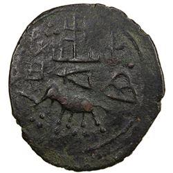 CEYLON: Anonymous, ca. 1st-3rd century AD, AE unit (8.52g). EF