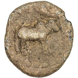 PALLAVAS: Anonymous, 3rd century, lead unit (5.05g). F-VF