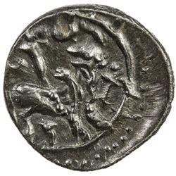 PALLAVAS: Mahendravarman, ca. 580-630, potin (1.53g). EF-AU