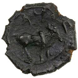 PALLAVAS of KANCHIPURAM: Mahendravarman I, ca. 580-630, potin unit (2.56g). EF