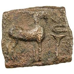 MALAYAMAN: Anonymous, 1st century AD, AE square (2.56g). VF