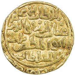 DELHI: Balban, 1266-1287, AV tanka (10.75g), Hadrat Delhi, AH672. VF