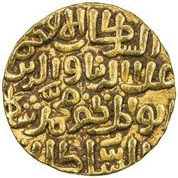 DELHI: Muhammad II, 1296-1316, AV tanka (11.03g), Hadrat Delhi, AH713. VF-EF