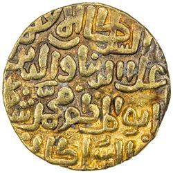 DELHI: Muhammad II, 1296-1316, AV tanka (10.98g), Hadrat Delhi, DM. VF
