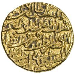 DELHI: Firuz Shah Tughluq, 1351-1388, AV tanka (11.03g), NM, ND. VF