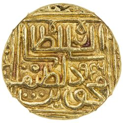 GUJARAT: Mahmud III, 1537-1553, AV tanka, NM, AH956. NGC MS64