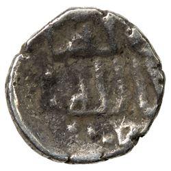 GOVERNORS OF SIND: 'Uyayna b. Musa al-Tamimi, 758-760, AR damma (0.31g). VF