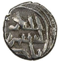 GOVERNORS OF SIND: Bishr b. Da'ud al-Muhallabi, 820-826, AR damma (0.59g). VF-EF