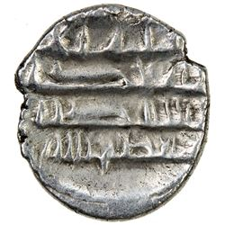 GOVERNORS OF SIND: Anonymous, ca. 830s, AR damma (0.48g). EF