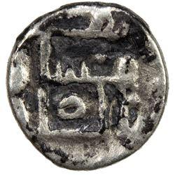 GOVERNORS OF SIND: Hisham, before 854, AR damma (0.26g). F-VF