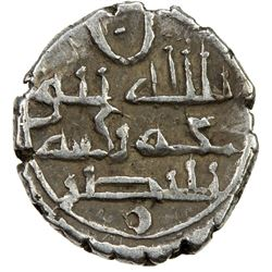 HABBARID: 'Umar, ca. 854-875, AR damma (0.59g). VF-EF