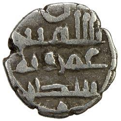 HABBARID: 'Umar, ca. 854-875, AR damma (0.57g). VF