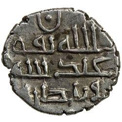HABBARID: 'Abd Allah I, fl. 883/884, AR damma (0.48g). EF