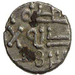 HABBARID: Ibrahim, ca. 1015-1025, AR damma (0.33g). VF