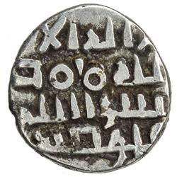 FATIMID OF MULTAN: al-Mu'izz, 953-975, AR damma (0.51g). VF