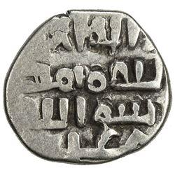 FATIMID OF MULTAN: al-Mu'izz, 953-975, AR damma (0.58g). VF